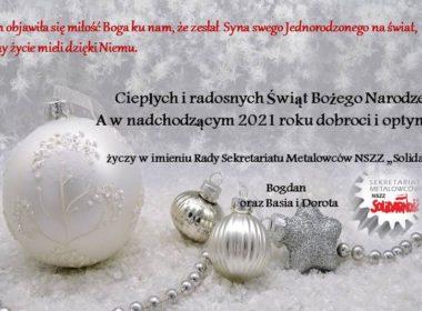 obraz dla wpisu: Wesołych Świąt