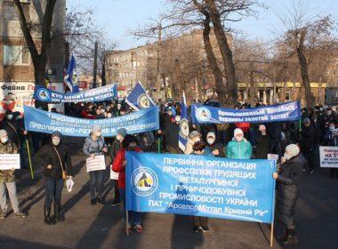 obraz dla wpisu: Związek walczy o uczciwe negocjacje zbiorowe w ArcelorMittal na Ukrainie
